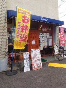 ShirasagiGoose_000_org.jpg