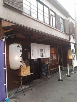 ShonaiRekka_001_org.jpg