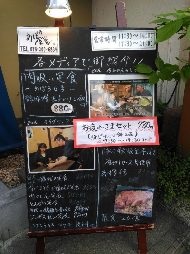 SumiyoshiApollo_000_org.jpg