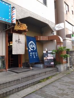 SumiyoshiApollo_009_org.jpg
