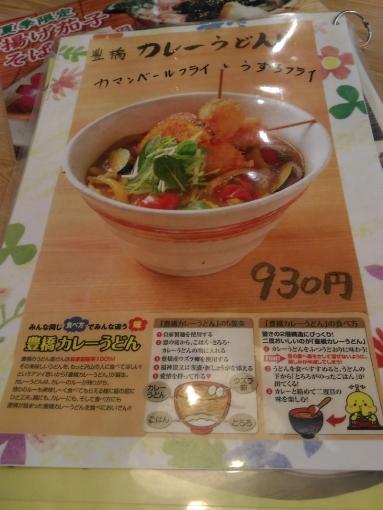 SunabaOshimizu_000_org.jpg