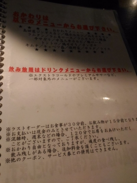 SusukinoShimadaya_003.jpg