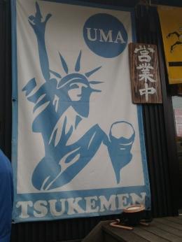 TachikawaUMA_000_org.jpg