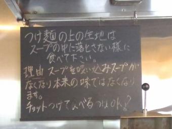 TachikawaUMA_004_org.jpg