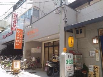 TakatsukiYuukipan_006_org.jpg