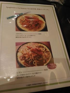 TanakaKamiiida_000_org.jpg