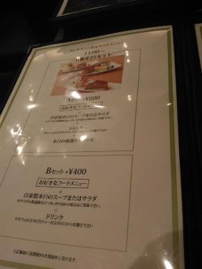 TanakaKamiiida_001_org.jpg