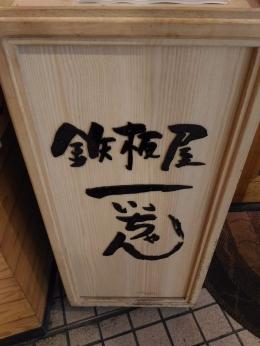 Tenjin1chan_000_org.jpg