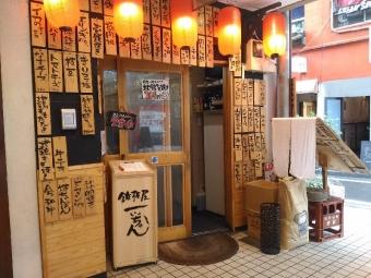 Tenjin1chan_001_org.jpg