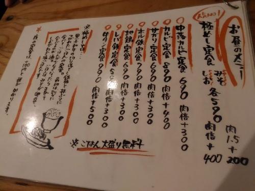 Tenjin1chan_002_org.jpg