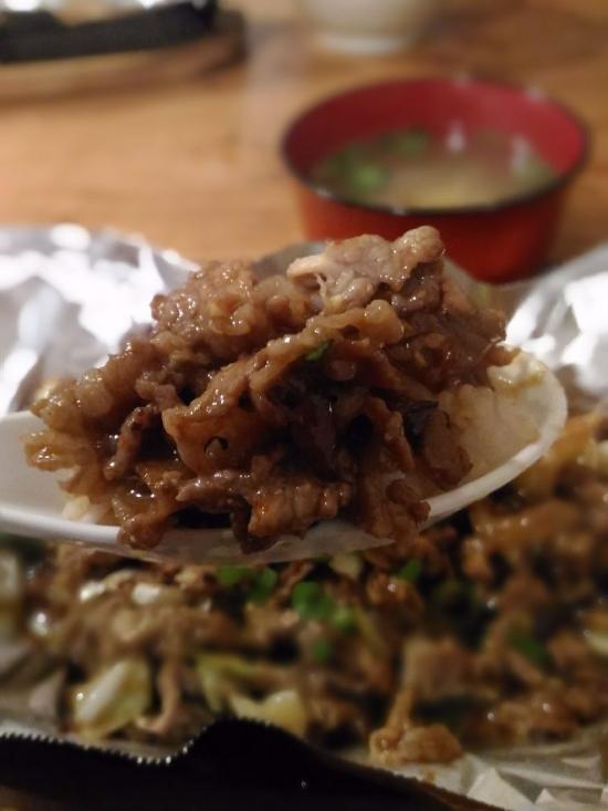 Tenjin1chan_006_org.jpg