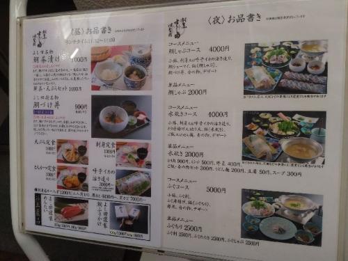 TenjinYoshida_001_org.jpg
