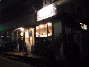 Umeyamateppei_107_org.jpg