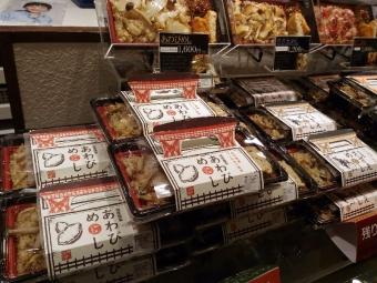 Ushioya100bangai_000_org.jpg