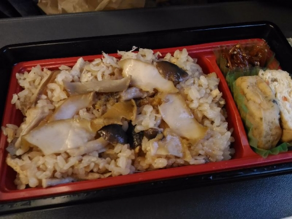 Ushioya100bangai_003_org.jpg
