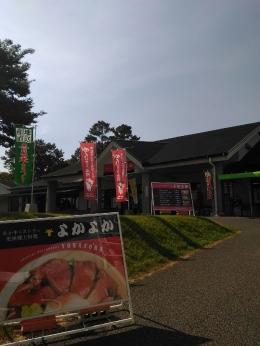 YokayokaOzu_000_org.jpg