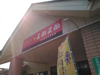 YokayokaOzu_002_org.jpg