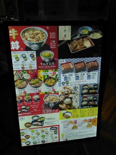 YoshinoyaHanedaAP_001_org.jpg