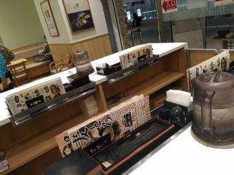 YoshinoyaHanedaAP_003_org.jpg