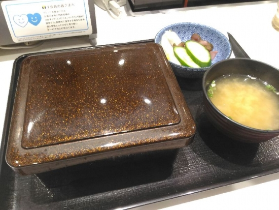 YoshinoyaHanedaAP_005_org.jpg