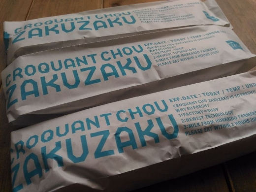 ZakuzakuKamata_003_org.jpg