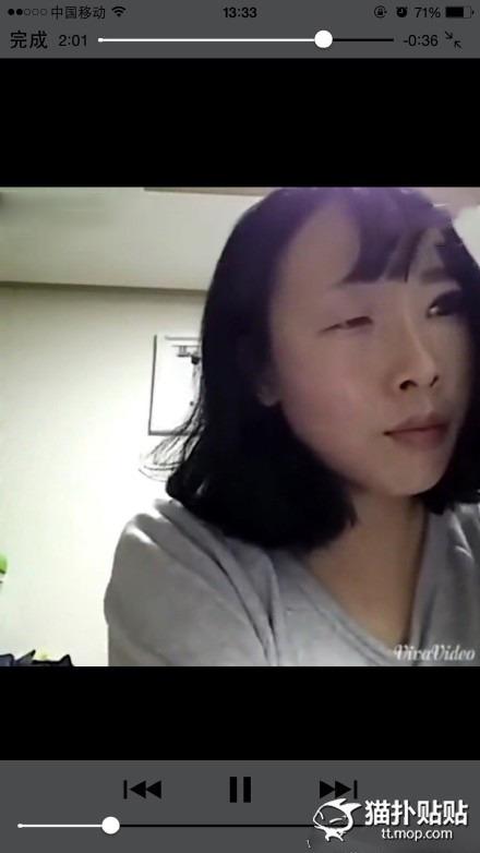 韓国人 半顔メイク