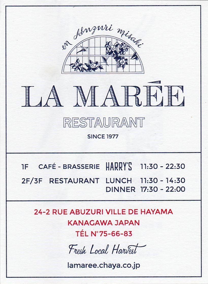 ラ・マーレ