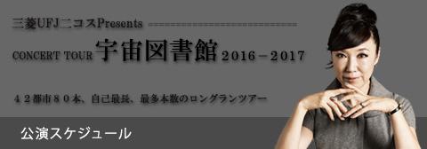 201610221505185b9.jpg