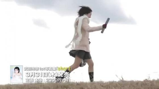 武田玲奈 写真集未公開水着グラビアbyヤングジャンプ 画像31枚 12