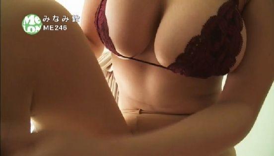 みなみ鈴 引退作品卒業のIカップ爆乳&巨尻キャプ 画像46枚 4