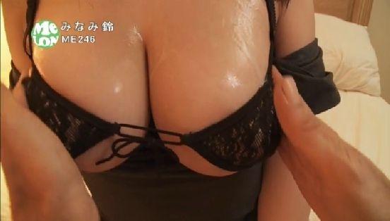 みなみ鈴 引退作品卒業のIカップ爆乳&巨尻キャプ 画像46枚 42