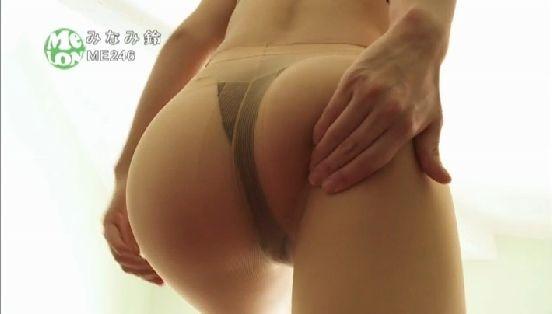 みなみ鈴 引退作品卒業のIカップ爆乳&巨尻キャプ 画像46枚 5
