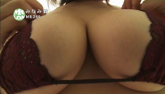 みなみ鈴 引退作品卒業のIカップ爆乳&巨尻キャプ 画像46枚 6