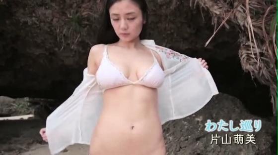片山萌美 DVDわたし巡りのGカップ爆乳とお尻の割れ目キャプ 画像54枚 14