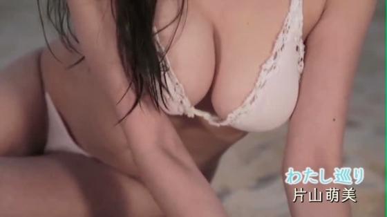 片山萌美 DVDわたし巡りのGカップ爆乳とお尻の割れ目キャプ 画像54枚 17