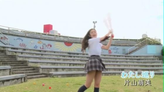 片山萌美 DVDわたし巡りのGカップ爆乳とお尻の割れ目キャプ 画像54枚 27