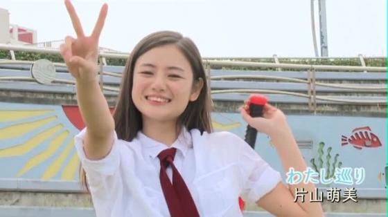 片山萌美 DVDわたし巡りのGカップ爆乳とお尻の割れ目キャプ 画像54枚 28