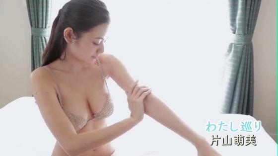 片山萌美 DVDわたし巡りのGカップ爆乳とお尻の割れ目キャプ 画像54枚 36