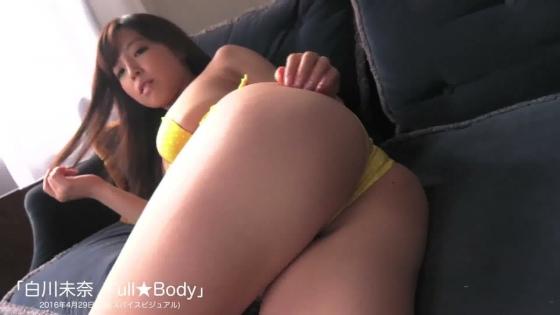 白川未奈 Full★BodyのHカップ爆乳&巨尻キャプ 画像21枚 5
