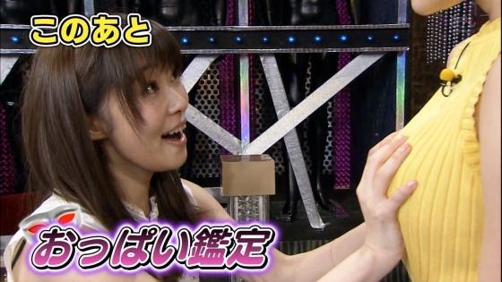 筧美和子 有吉反省会で指原に揉まれたHカップキャプ 画像30枚 11