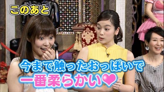 筧美和子 有吉反省会で指原に揉まれたHカップキャプ 画像30枚 13