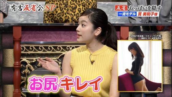 筧美和子 有吉反省会で指原に揉まれたHカップキャプ 画像30枚 14
