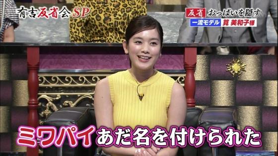 筧美和子 有吉反省会で指原に揉まれたHカップキャプ 画像30枚 15
