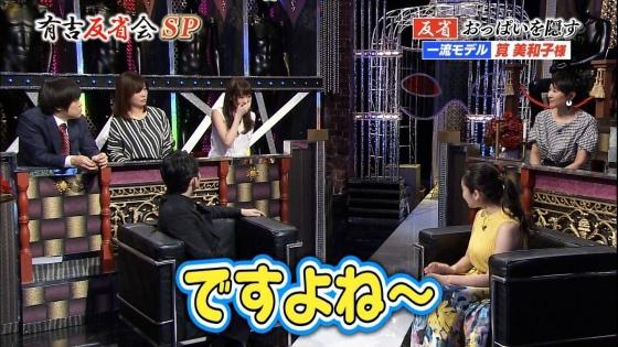 筧美和子 有吉反省会で指原に揉まれたHカップキャプ 画像30枚 16