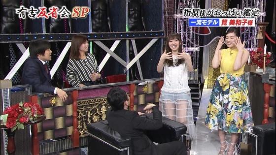 筧美和子 有吉反省会で指原に揉まれたHカップキャプ 画像30枚 17