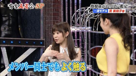 筧美和子 有吉反省会で指原に揉まれたHカップキャプ 画像30枚 18