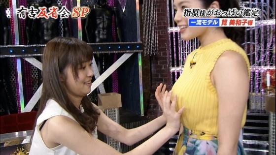 筧美和子 有吉反省会で指原に揉まれたHカップキャプ 画像30枚 19