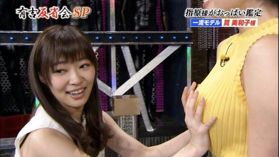 筧美和子 有吉反省会で指原に揉まれたHカップキャプ 画像30枚 20