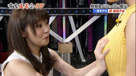 筧美和子 有吉反省会で指原に揉まれたHカップキャプ 画像30枚 21