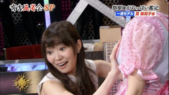 筧美和子 有吉反省会で指原に揉まれたHカップキャプ 画像30枚 25